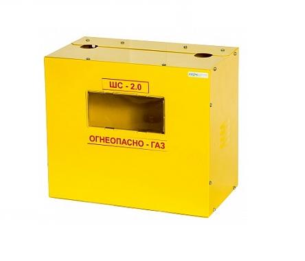 Шкаф разборный ШС-2,0 для газового счетчика G6 (250мм)