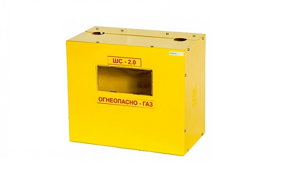Шкаф ШС-2,0 для газового счетчика G6 (250мм)