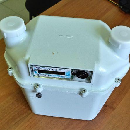 Счетчик газа СГД 3Т G6 правый (200мм)