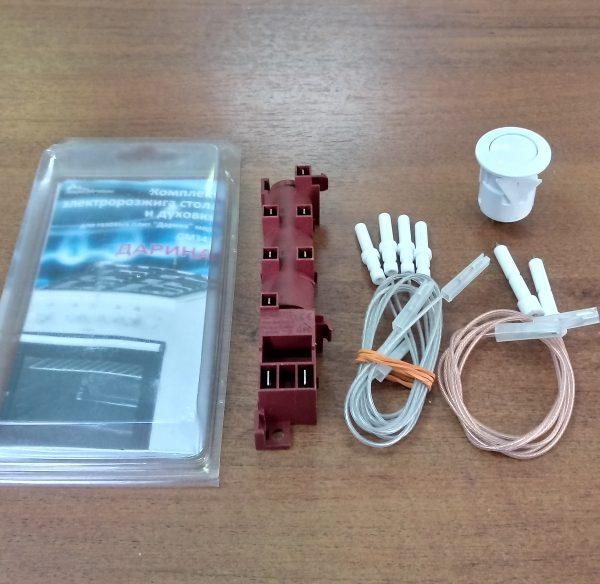 Комплект электророзжига для газовой плиты Дарина GM 341 (6-канальный)
