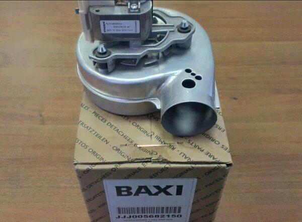 вентилятор на газовый котел baxi main 24F