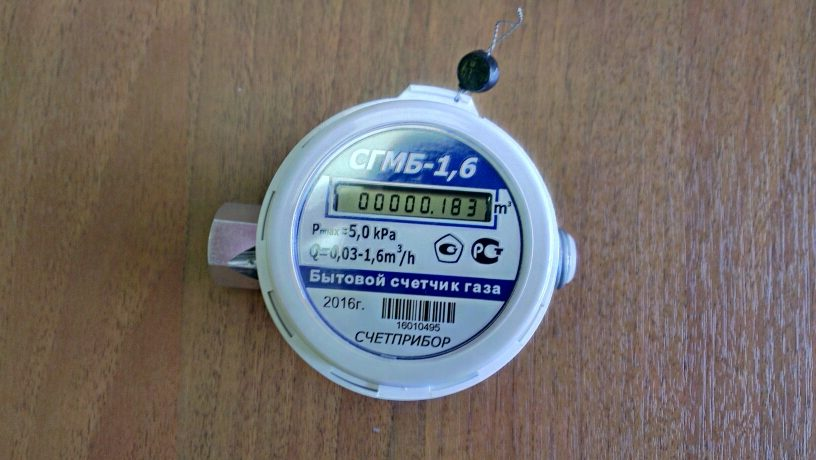 Счетчик газа СГМ-1.6 (г.Орел)