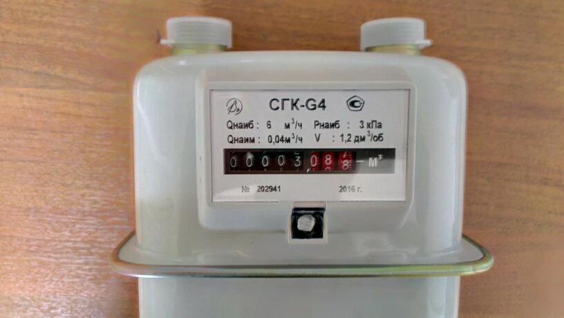 Счетчик газа СГК-4 (под Владимир) левый