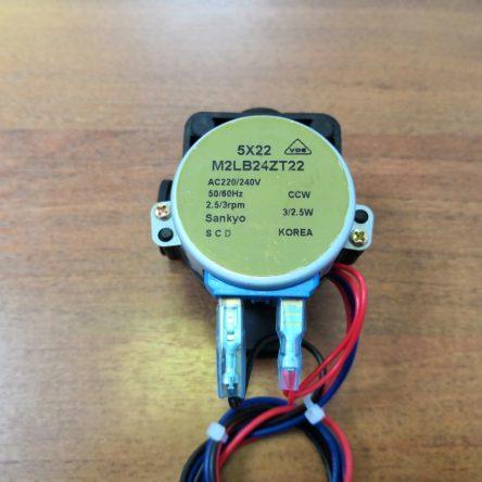 Трехходовой клапан для газового котла Daewoo Gasboiler 100-400 MCS (m2lb24zs62)