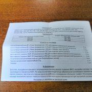 Комплект жиклеров для природного газа плиты Дарина GM 441, 442 (с термостатом)