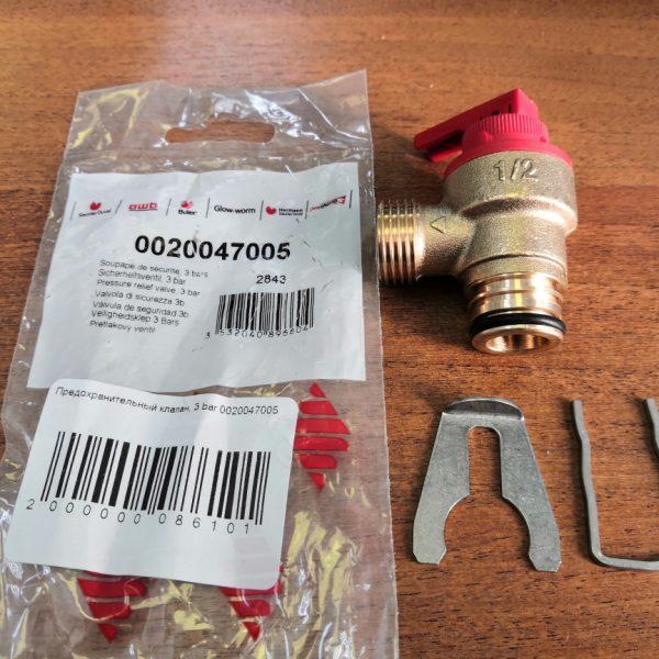 Клапан предохранительный для газового котла Protherm Гепард, Пантера (0020047005)