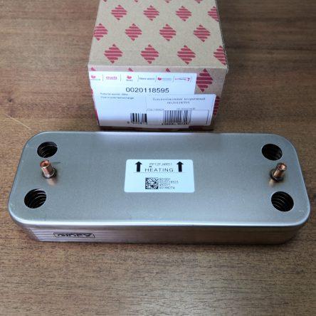 Теплообменник вторичный для газового котла Protherm Гепард H-RU (0020118595)