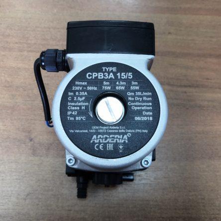 Насос циркуляционный для газового котла Arderia серии B, D (22013.0400-016)