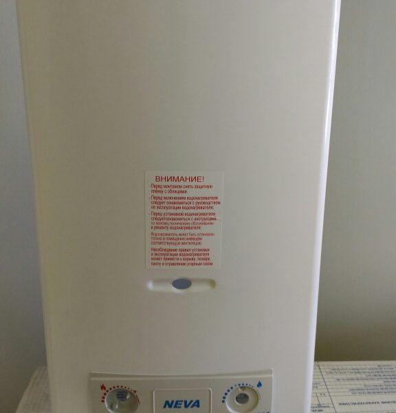 Облицовка белая к газовой колонке НЕВА 4011 (3272-03.000-03)