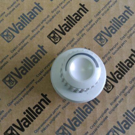 Ручка регулятора протока воды Vaillant MAG OE 11-0/0 XZC+(0020008163)