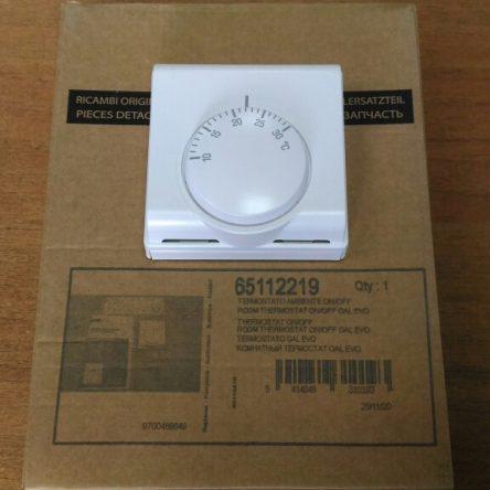 Комнатный термостат Ariston (65112219)